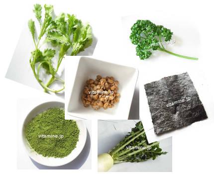 ビタミンKの多い食品・食べ物と含有量一覧